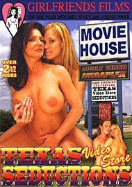 Texas Video Store Seductions (74885.3)