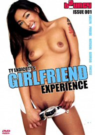 Girlfriend Experience (77046.1)