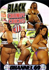 Black Chunky Chicks 11 (77093.3)