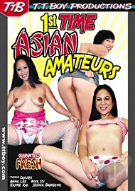 1st Time Asians Amateurs (77097.10)