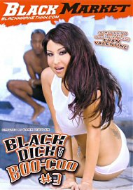 Black Dick Too Boo-Coo 3 (78059.2)