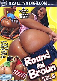 Round And Brown 5 (79021.3)