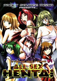 All Sex Hentai (79122.10)