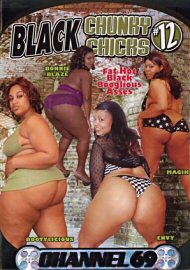 Black Chunky Chicks 12 (79698.2)