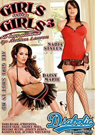 Girls Will Be Girls 3 (80558.6)