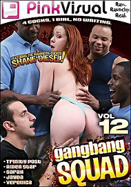 Gang Bang Squad 12 (81159.5)
