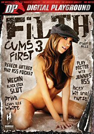 Filth Cums First 3 (2 DVD Set) (81601.2)