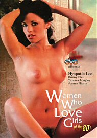 Women Who Love Girls Of The 80s (81752.50)