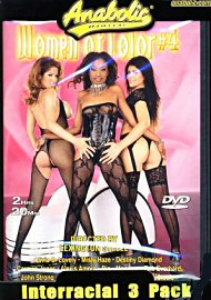 Interracial (3 DVD Set) (81817.6)