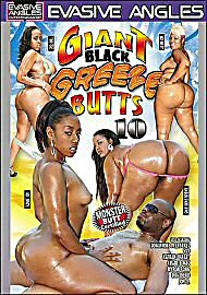 Giant Black Greeze Butts 10 (81867.4)