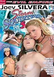 Storm Squirters 5 (82071.5)