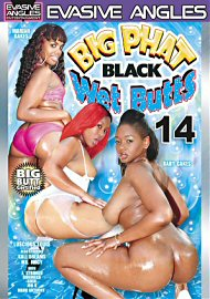 Big Phat Black Wet Butts 14 (87539.5)