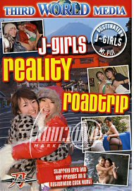 J-Girls Reality Roadtrip (88348.3)