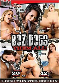 Boz Does Them All (2 DVD Set) (89879.5)