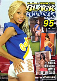 Black Cheerleader Search 95 (90814.2)