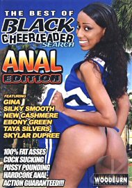 The Best Of Black Cheerleader Search Anal Edition (91661.6)