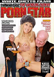 I Wanna Fuck The Worlds Oldest Porn Star (94532.1)