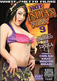 Hot Indian Pussy 9 (95449.3)