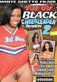 New Black Cheerleader Search 2 (95835.5)