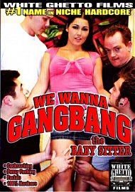 We Wanna Gangbang The Babysitter (119093.12)