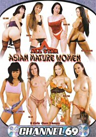 All Star Asian Mature Women (133312.1)
