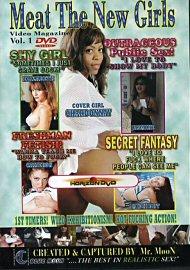 online porn dvd store