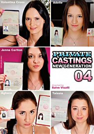 Private Castings New Generation 4 (136571.5)