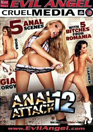 Anal Attack 12 (162057.7)