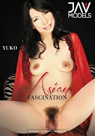 Asian Fascination 1 (2017) (162090.5)