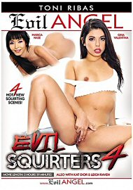 Evil Squirters 4 (2017) (170852.3)