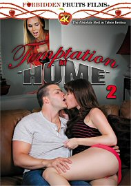 Temptation At Home 2 (2016) (177451.17)