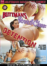 Buttmans Stretch Class: Detention 1 (178715.10)