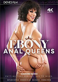 Ebony Anal Queens (2020) (190197.3)