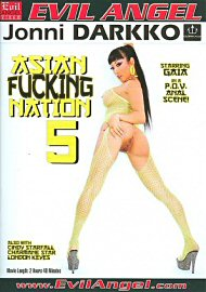 Asian Fucking Nation 5 (196330.10)