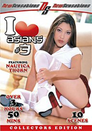 I Love Asians 3 (69969.50)
